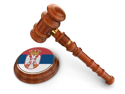 zakon republike srbije